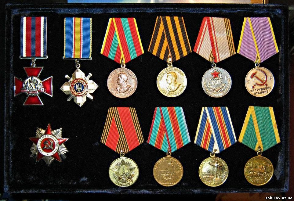 Своими руками медали и ордена 30